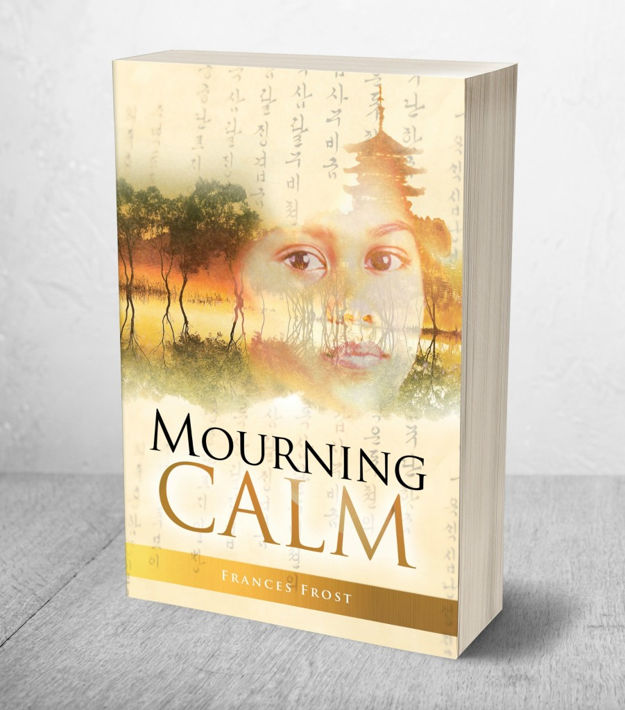 Mourning Calm- paperback MOCK UP2